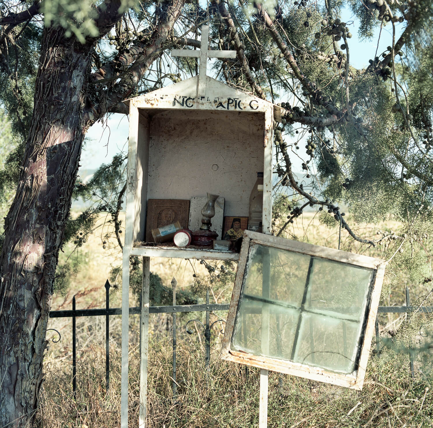 Ioanna Sakeelaraki - Everything I Remember Forgetfully the south west collective of photography empty phone box