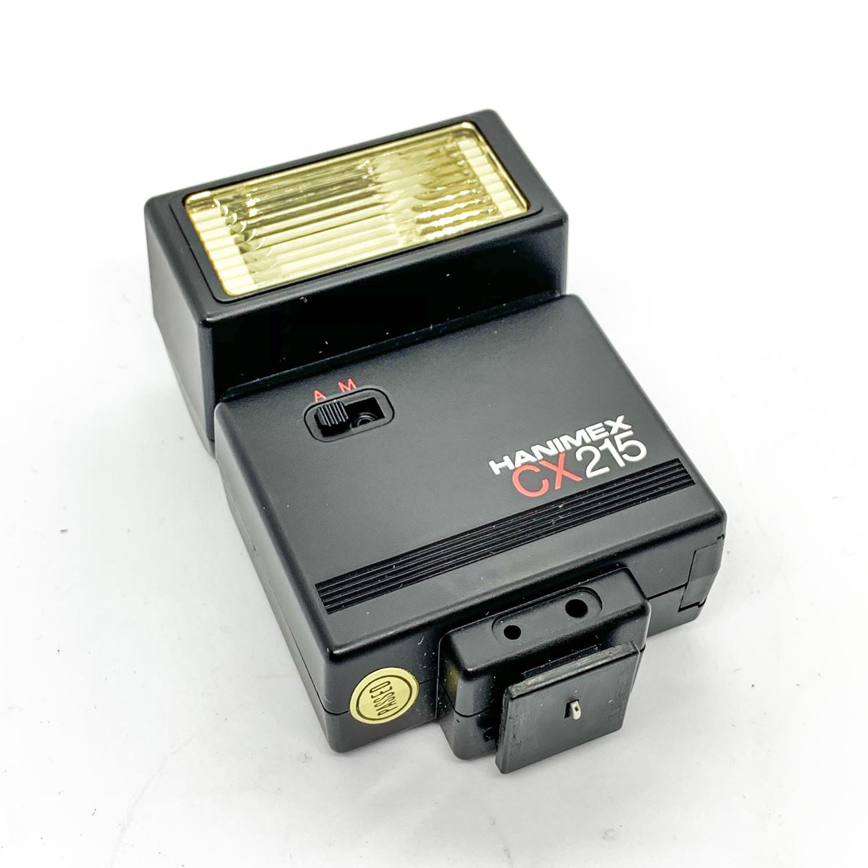 Hanimex CX 215 Flash Gun for 35mm Film and Digital Cameras