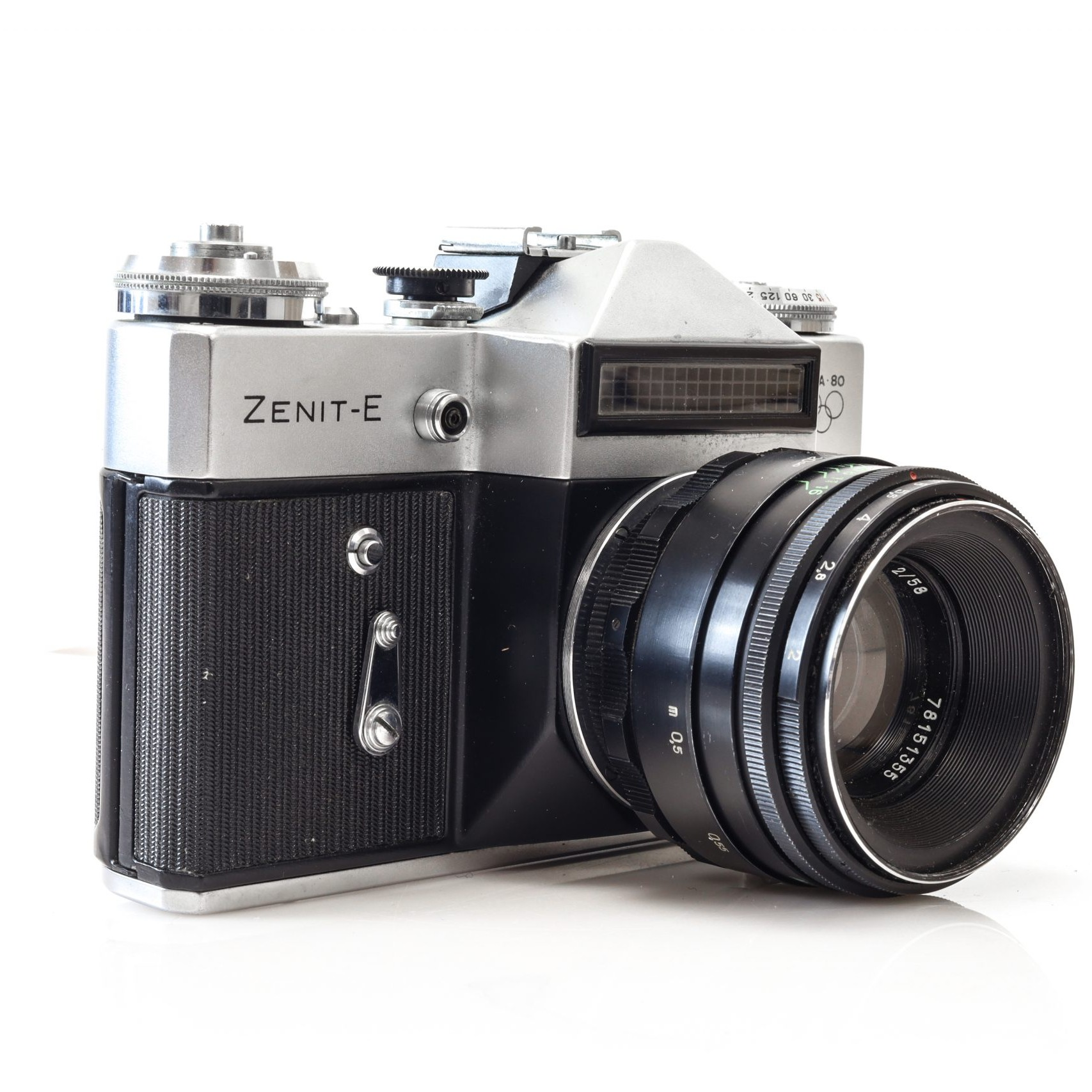 Zenit E Special Edition Olympic Games Moscow 1980 35mm Film Camera + Lens