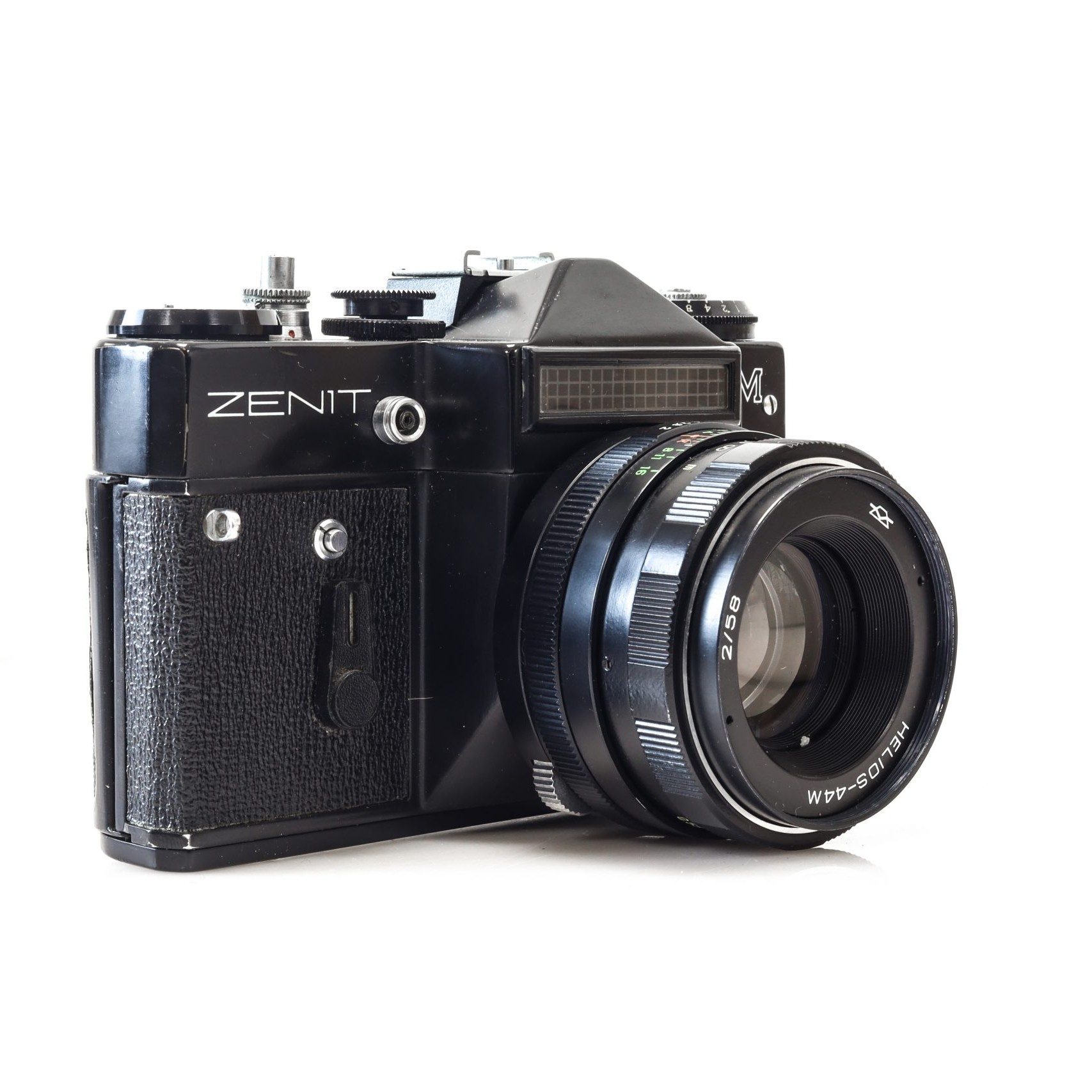 Beautiful Zenit EM 35mm Soviet Film Camera with Helios 44m Lens