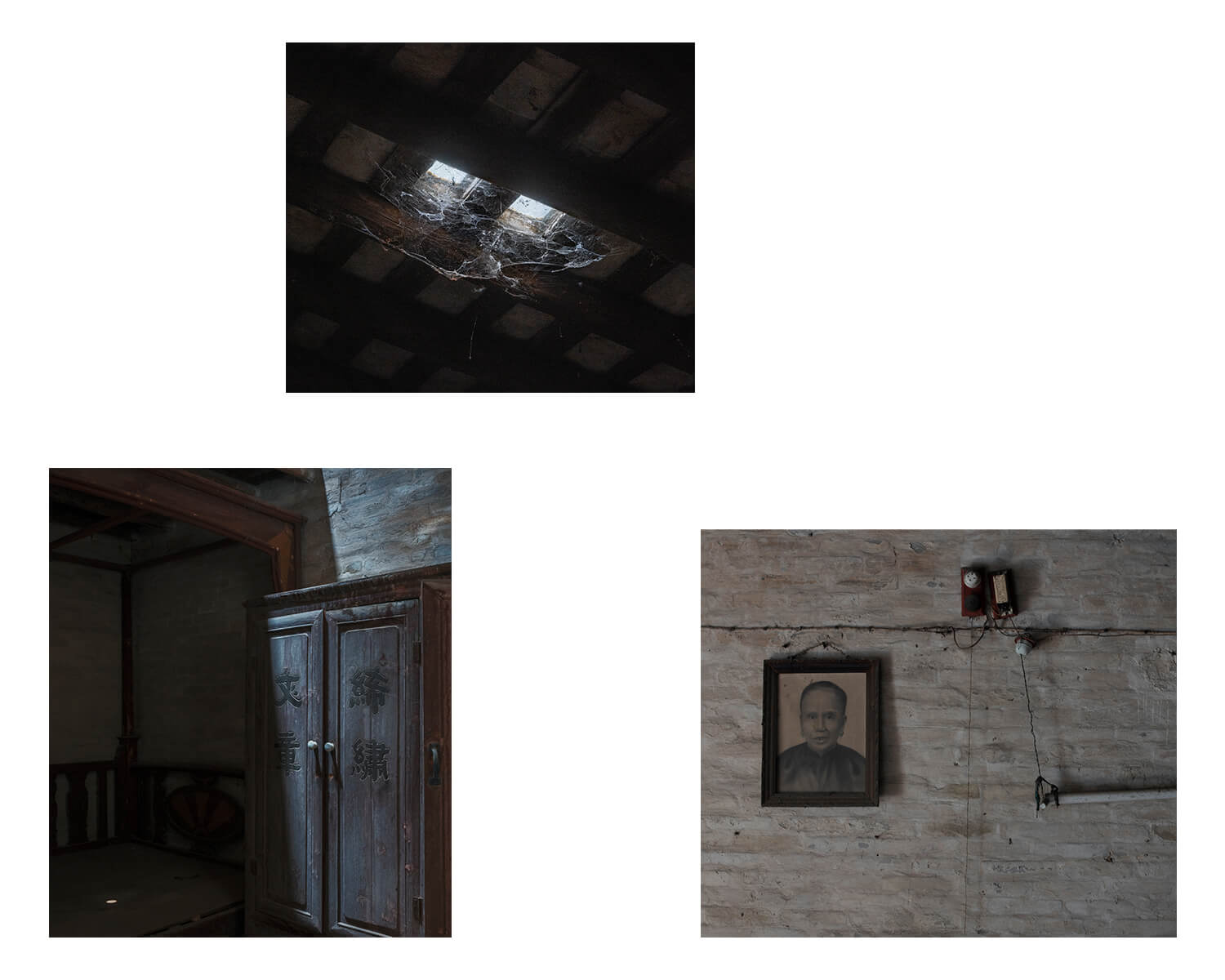 Tony Mak - To The West Of The Solitary Sea. Triptych of frame on wall, ceiling windows and cupboard