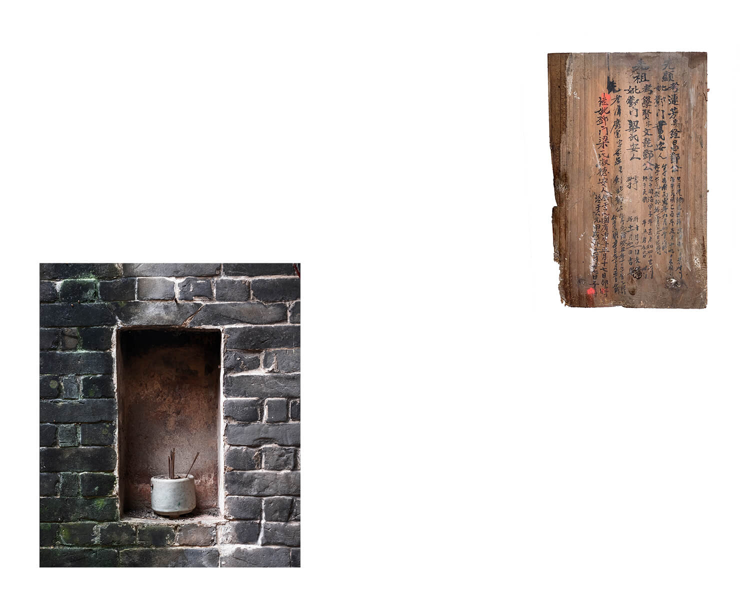 Tony Mak - To The West Of The Solitary Sea. Diptych of candle in wall and Chinese scriptures