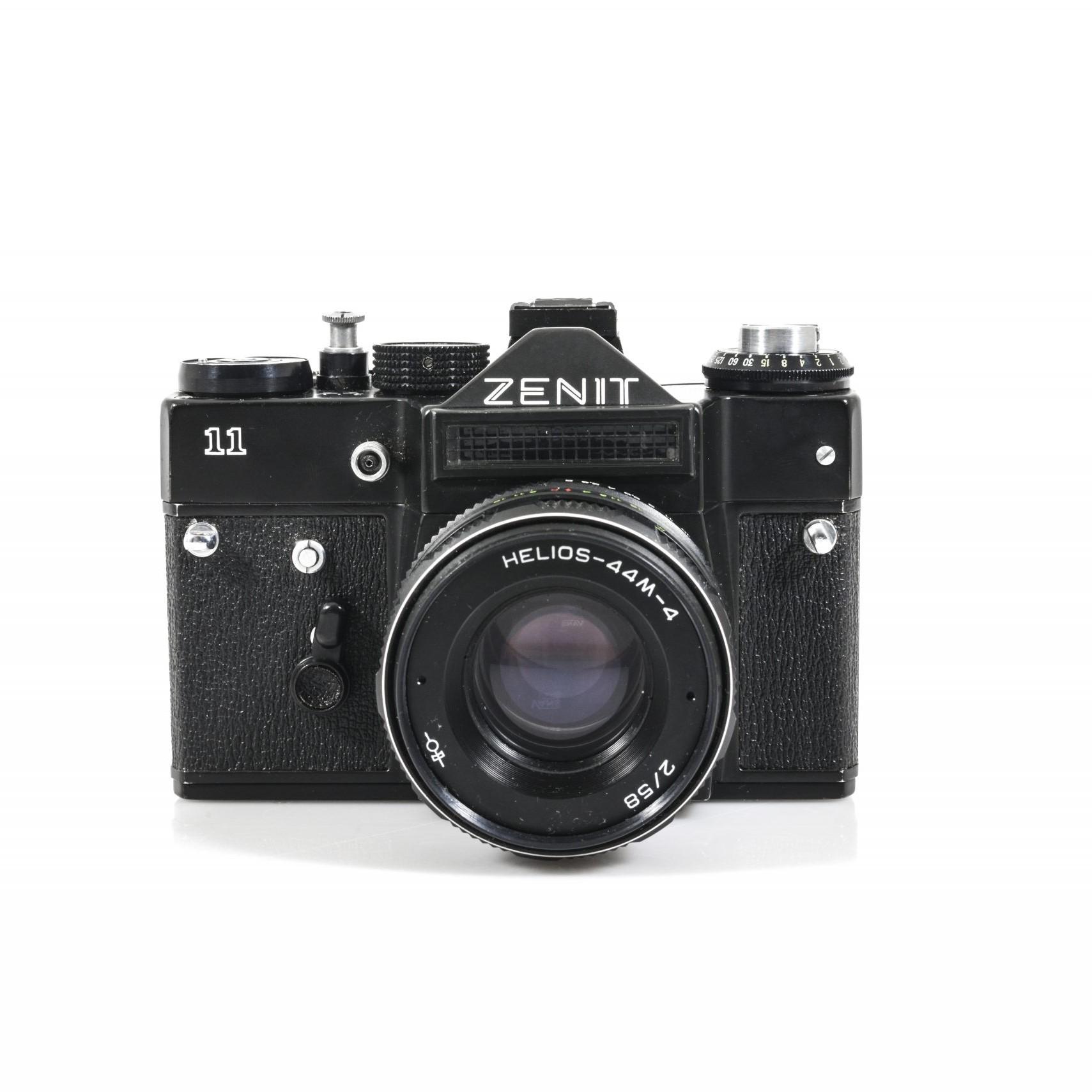 Gorgeous Zenit 11 35mm Film Camera + Helios 44m F2 Lens